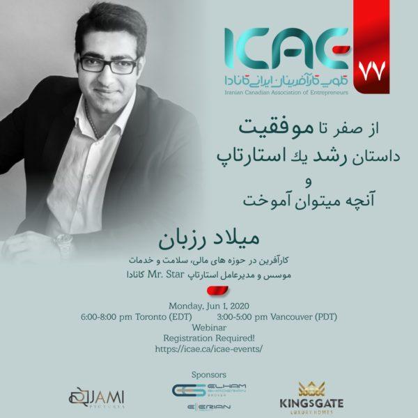 ICAE-Bi-Weekly Gathering 2020-06-01